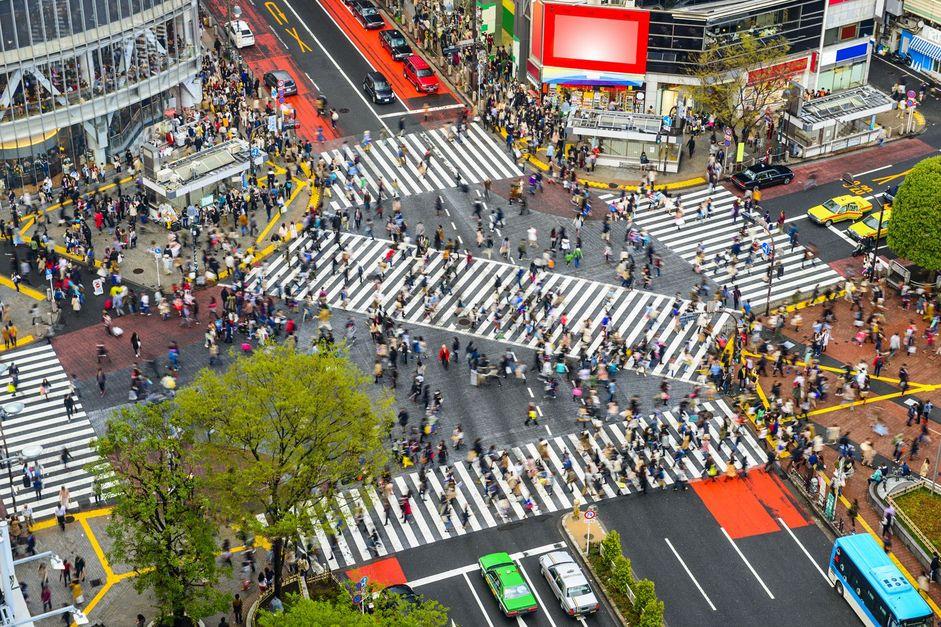 Image result for ญี่ปุ่น