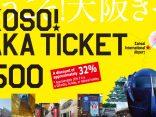 YOKOSO! OSAKA TICKET เดินทางจากสนามบิน พร้อมเที่ยวโอซาก้าจุใจไม่จำกัด