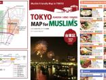 เอาใจชาว มุสลิมเที่ยวญี่ปุ่น รวมแผนที่ท่องเที่ยวตอบโจทย์ให้เที่ยวแบบชิลล์ชิลล์