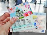 เข้าเมืองสุดประหยัดด้วย ICOCA & HARUKA บัตรเดียวพร้อมเที่ยวคันไซ