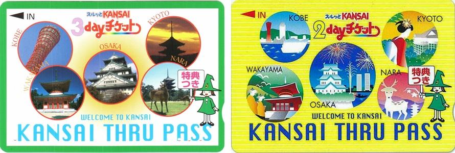 บัตรคันไซทรูพาส (Kansai Thru Pass)