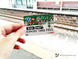 เดินทางสะดวกสบาย ด้วยตั๋วสุดพิเศษ Kansai Thru Pass เที่ยวได้ทั่วคันไซのサムネイル