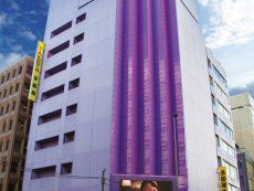 Takeya หรือ ตึกม่วง Ueno ดีอย่างไรทำไมใคร ๆ ก็อยากไป