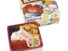 5 ร้าน ข้าวกล่องรถไฟ สถานีโตเกียว และ ข้าวหน้าปลาดิบ อร่อยติดท๊อป