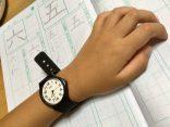 รวมรุ่นคาสิโอ 'Chipukashi' นาฬิกาญี่ปุ่น ราคาถูก แบรนด์ดังได้ใจ ไม่เกินพันเยนのサムネイル