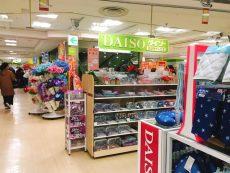 10 สินค้าน่าซื้อที่หาได้จาก ร้าน 100 เยน ในญี่ปุ่น