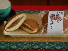 รวมขนมของฝากจาก โอกาซากิ สไตล์ญี่ปุ่น ที่อร่อยเด็ดจนต้องบอกต่อ