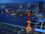 เดินชิลล์ยามค่ำคืน ชมความงามแห่งเมืองท่า เก็บความประทับใจกับ Kobe night viewのサムネイル
