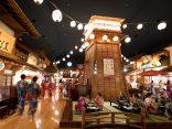5 ที่เที่ยวในโตเกียว ที่สนุกสุขสันต์ได้แม้วันฝนตกのサムネイル