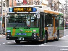 toei bus อีกทางเลือก เที่ยวชมเมือง ทั่วโตเกียว ขึ้นง่าย พร้อมพาสสุดคุ้ม