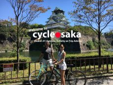เช่า จักรยาน โอซาก้า พร้อมไกด์พาทัวร์ราคาเบาๆ