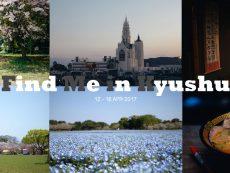 Find Me in Kyushu ลองไปดูจะรู้ว่าดียังไง ภูมิภาคสงบเที่ยวประทับใจไม่แออัด