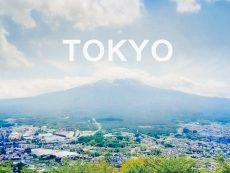 เที่ยวโตเกียว ไปคนเดียว เที่ยวตามได้ทั้งเมือง