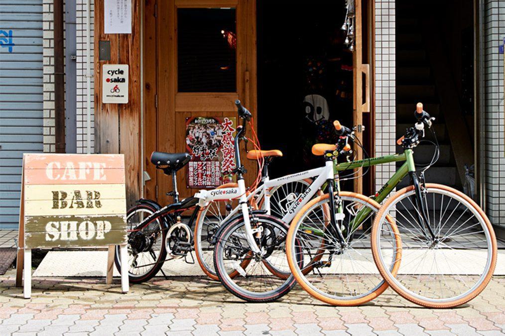 เช่า จักรยาน โอซาก้า