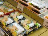 3 ร้าน เบนโตะ ข้าวหน้าปลาดิบ เครื่องแน่นล้นกล่อง อร่อยประหยัด ณ สถานีโตเกียวのサムネイル