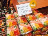 5 ร้าน เบนโตะ ข้าวหน้าปลาดิบ เครื่องแน่นล้นกล่อง อร่อยประหยัด ณ สถานีโตเกียว