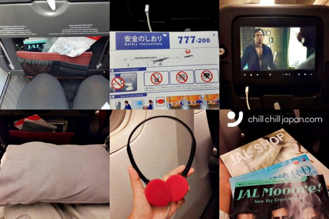 ๊๊รีวิว Japan Airline