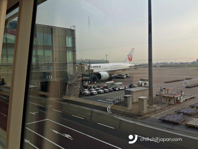 สนามบินฮาเนดะ