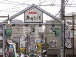 เที่ยว Yanaka Ginza ย่านลับแห่งโตเกียว พบเหมียวเจ้าถิ่น เที่ยวฟินกินอร่อยのサムネイル