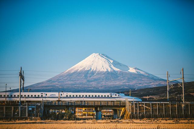 วิว ภูเขาไฟ ฟูจิซัง