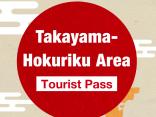 Takayama-hokuriku area tourist pass บัตรเดียวเที่ยวคุ้ม โซนมรดกโกลのサムネイル
