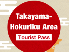 Takayama-hokuriku area tourist pass บัตรเดียวเที่ยวคุ้ม โซนมรดกโกล