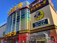 พาช้อปแหลกที่สองห้างดัง  AEON และ ด้องกี้ แหล่งช้อปสุดปังแห่ง โอกาซากิ