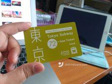 Tokyo subway ticket ตั๋วสุดคุ้ม ขึ้นรถไฟโตเกียวไม่จำกัด