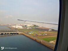 รีวิว Japan airline JL034 Economy กรุงเทพ-โตเกียว(ฮาเนดะ)