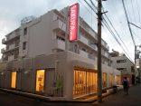 5 Sakura Hotel ย่านโตเกียว สะดวกคุ้มค่า ราคาดีเว่อร์