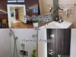 รีวิว Shower Rooms  อาบสะอาด ครบบริการ สนามบิน Hanedaのサムネイル