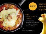 อร่อยกับ ชีส ญี่ปุ่น เมนูเด็ดจาก 7 ร้านในโตเกียว จัดเต็มความละมุน ฟินจนติดใจのサムネイル