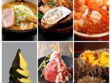 สุดฟินอินโตเกียว เทศกาลอาหาร hokkaido fair 2017  สนุก อร่อย ครบรส
