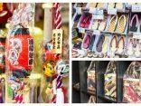 20 ของที่ระลึก ญี่ปุ่น เปี่ยมเอกลักษณ์ ที่ไม่ควรพลาดのサムネイル