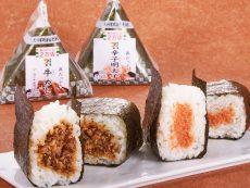 ชวนกิน ข้าวปั้นเซเว่น ญี่ปุ่น หลากไส้อร่อยได้ในราคาสุดประหยัด