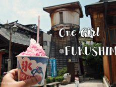 Summer Sunshine Fukushima ไปคนเดียวก็เฟี้ยวได้ Part 1