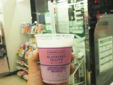 อร่อยละมุนกับเฟรปเป้เกล็ดน้ำแข็งครื่องดื่มรูปแบบใหม่ใน Family Mart ญี่ปุ่น