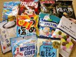 10 ลูกอมญี่ปุ่น ตัวท็อป อร่อยเพลินใจ สไตล์เจแปน