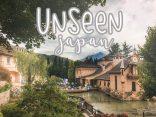 บินตรงชมความ Unseen ญี่ปุ่น ระดับเทพนิยาย เที่ยวสนุก ได้รูปประทับใจのサムネイル
