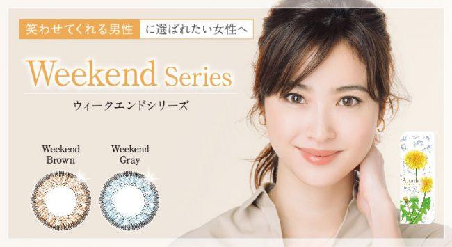 10 อันดับ คอนแทคเลนส์ ญี่ปุ่น ยอดนิยม ดีไซน์สวย ปลอดภัย ใส่สบาย
