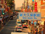 ไปโตเกียว พักย่านไหนดี ? 15 ย่านแนะนำ หลับสบาย เดินทางสะดวก สิ่งอำนวยความสะดวกเพียบのサムネイル