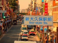 ไปโตเกียว พักย่านไหนดี ? 15 ย่านแนะนำ หลับสบาย เดินทางสะดวก สิ่งอำนวยความสะดวกเพียบ