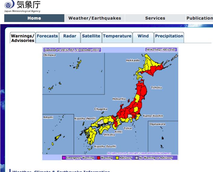 พายุเข้า ญี่ปุ่น