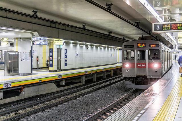 Tokyo Pass