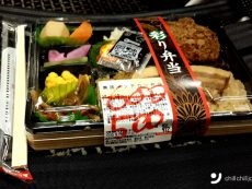 รวมเรื่อง กิน ญี่ปุ่น ที่ต้องรู้ คู่ความอร่อยแบบคุ้มค่า