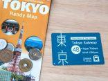 คลายสงสัย เที่ยว Tokyo pass ไหนดี เดินทางได้ในงบจำกัด เพียงวางแผนのサムネイル
