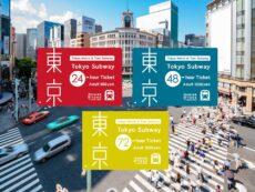 คลายสงสัย เที่ยว Tokyo pass ไหนดี เดินทางได้ในงบจำกัด เพียงวางแผน