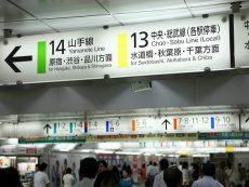 7 เรื่องต้องรู้เกี่ยวกับการ เดินทาง รถไฟญี่ปุ่น สบายใจ ไม่พลาด