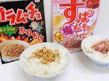 ผงโรยข้าว ญี่ปุ่น 10 แบบสุดอร่อย ฟินง่ายๆ สไตล์ญี่ปุ่น
