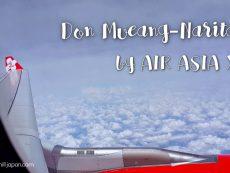รีวิว air asia x ญี่ปุ่น XJ 606 – 607 บินตรง ดอนเมือง-นาริตะ